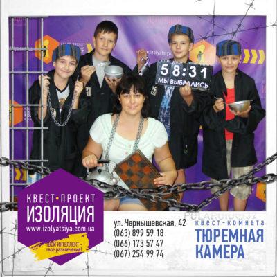 Sayt_Izolyatsiya_003