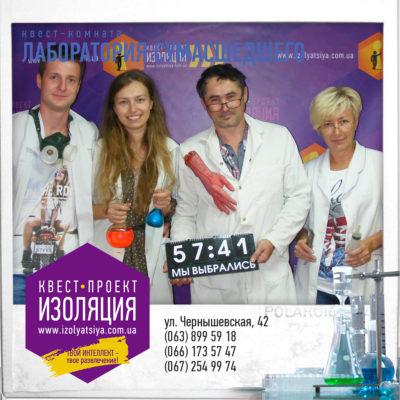 Sayt_Izolyatsiya_004