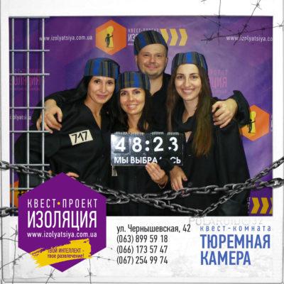 Sayt_Izolyatsiya_005