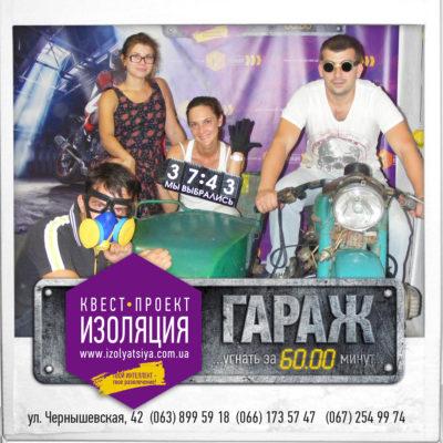 Sayt_Izolyatsiya_006