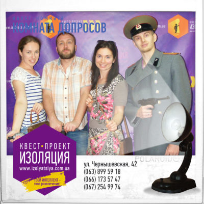 Sayt_Izolyatsiya_007