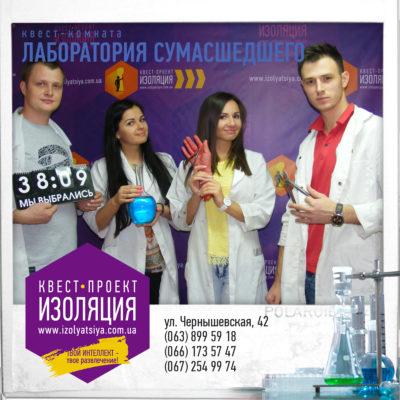 Sayt_Izolyatsiya_008