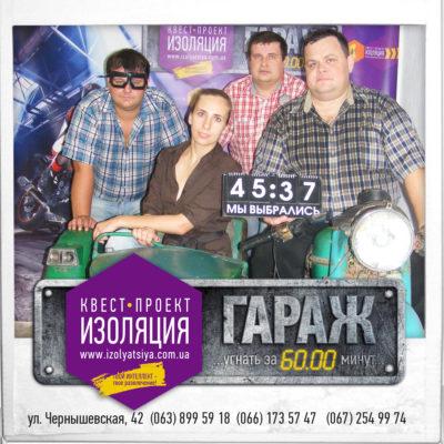 Sayt_Izolyatsiya_009
