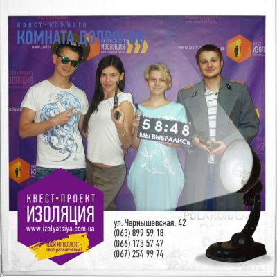 Sayt_Izolyatsiya_010