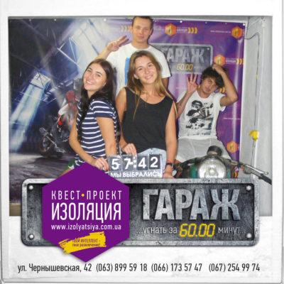 Sayt_Izolyatsiya_011