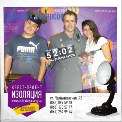 Sayt_Izolyatsiya_012