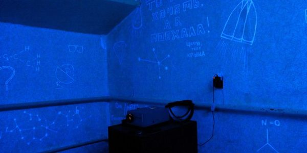 UTfZzD0ZO5Q-600x300 Квест комнаты в Черкассах