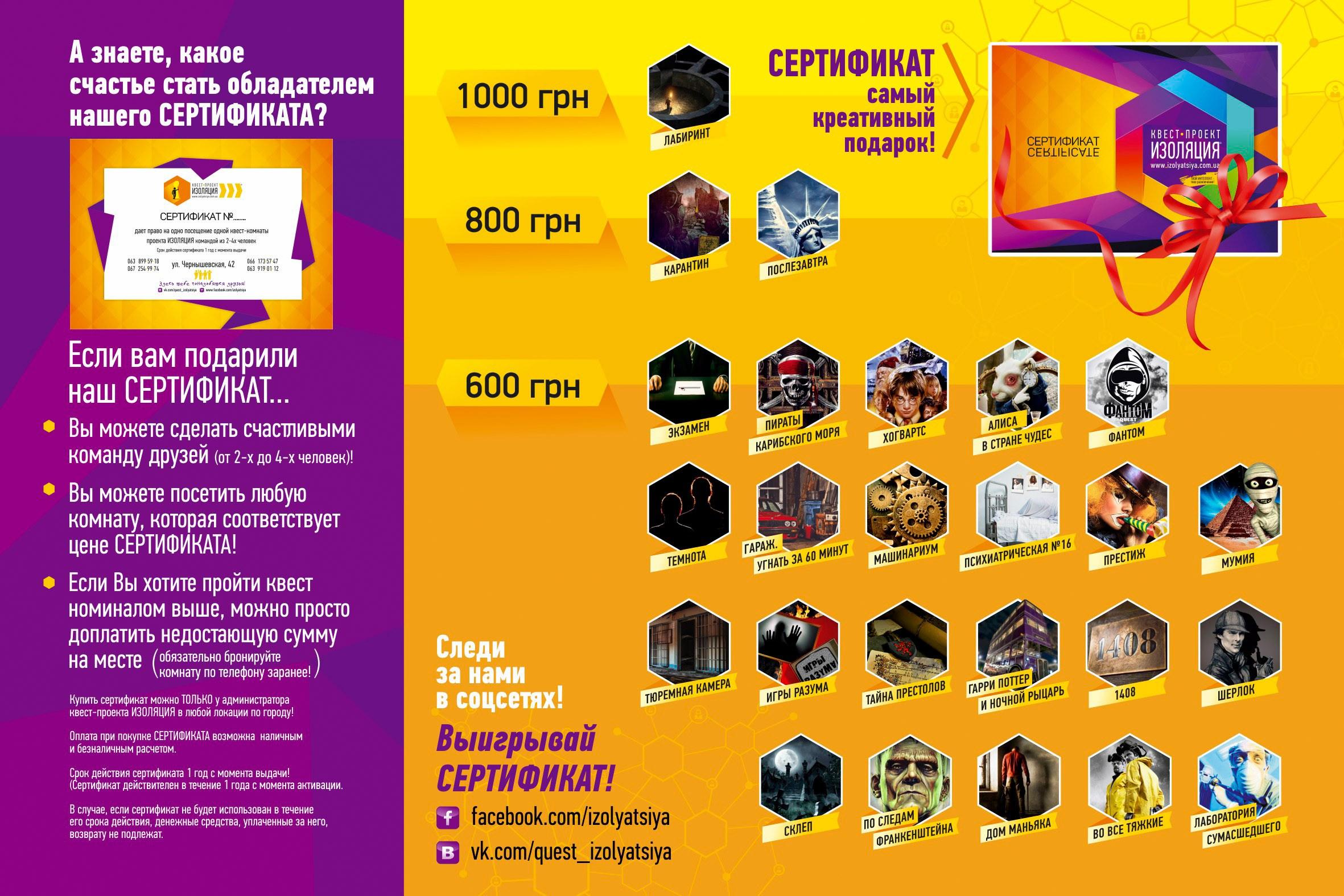 9AEA69D3CF1D999A5340E93C309886FAE101C6726137F290DCpimgpsh_fullsize_distr Сертифікат