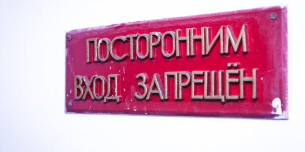 P5T8hIXAnjw-600x300 Психиатрическая №16