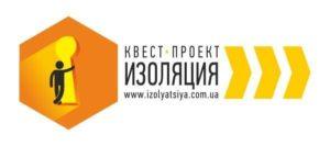7-300x133 Квест-комнаты в Харькове