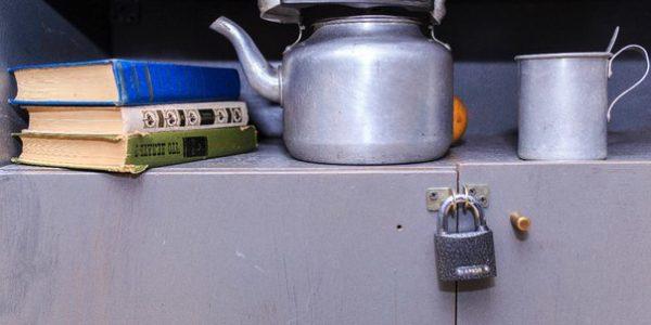 9ZtHNK8YRP4-600x300 Камера заключенного