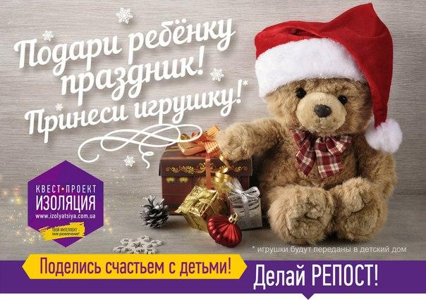uZI7dR9X_fg Подари ребенку праздник!