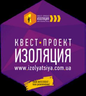 zagl2 Квест комната как собственный бизнес в городе Никополь