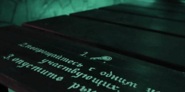 IMG_4999_2-600x300 Слідами Франкенштейна