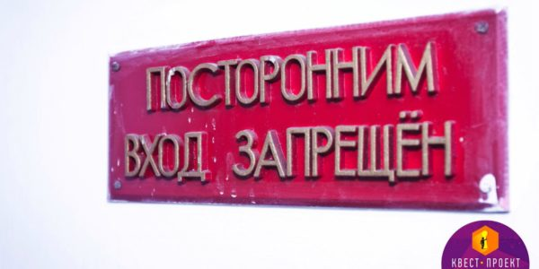 7HPVNDAHVu0-600x300 Больница Ющенко