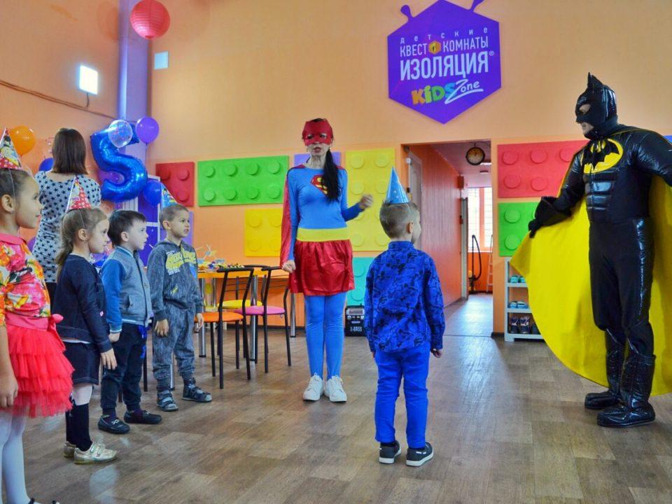 2-960x720 Детский День Рождения в Харькове