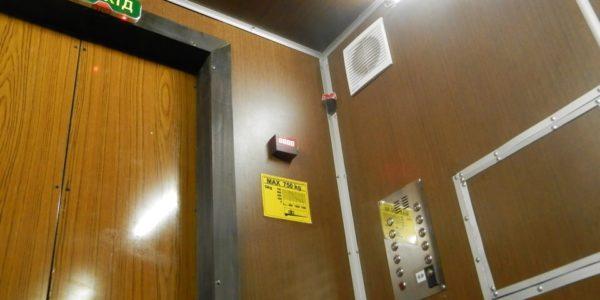 67phR5FSnE-600x300 Лифт