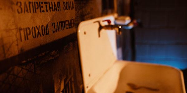 dmitriybabin-90-1-600x300 Тюремное заключение
