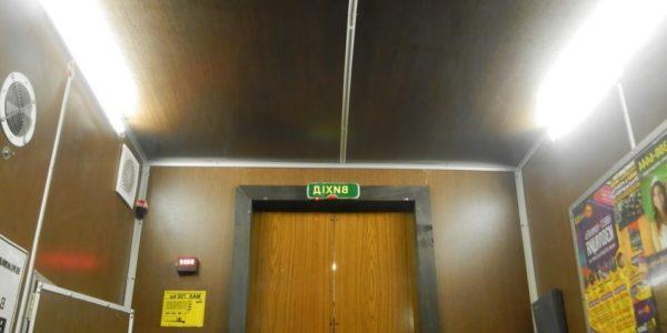 lN7FNkQMerU-600x300 Лифт