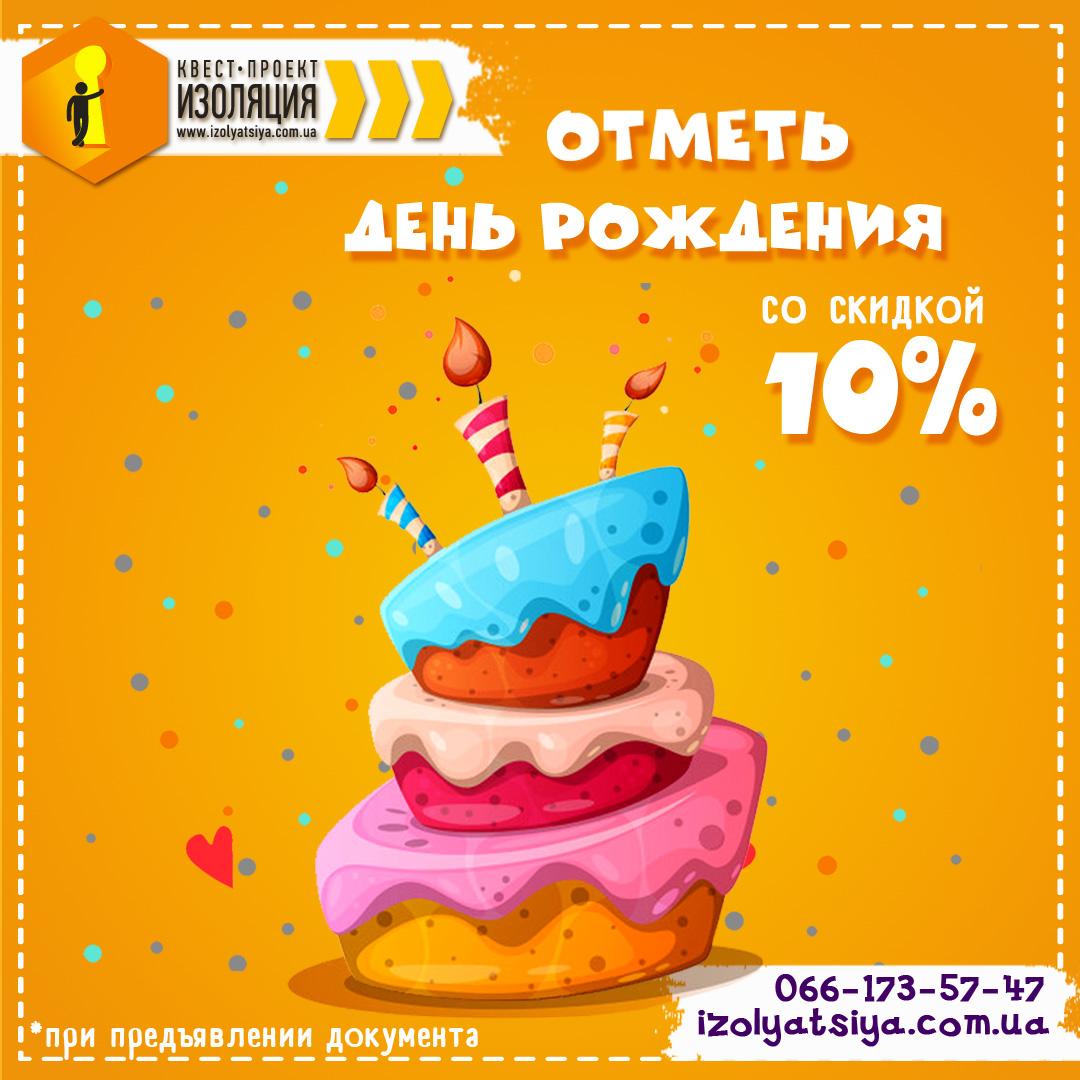 Banner_Izolyatsia_DR_2 Акції!